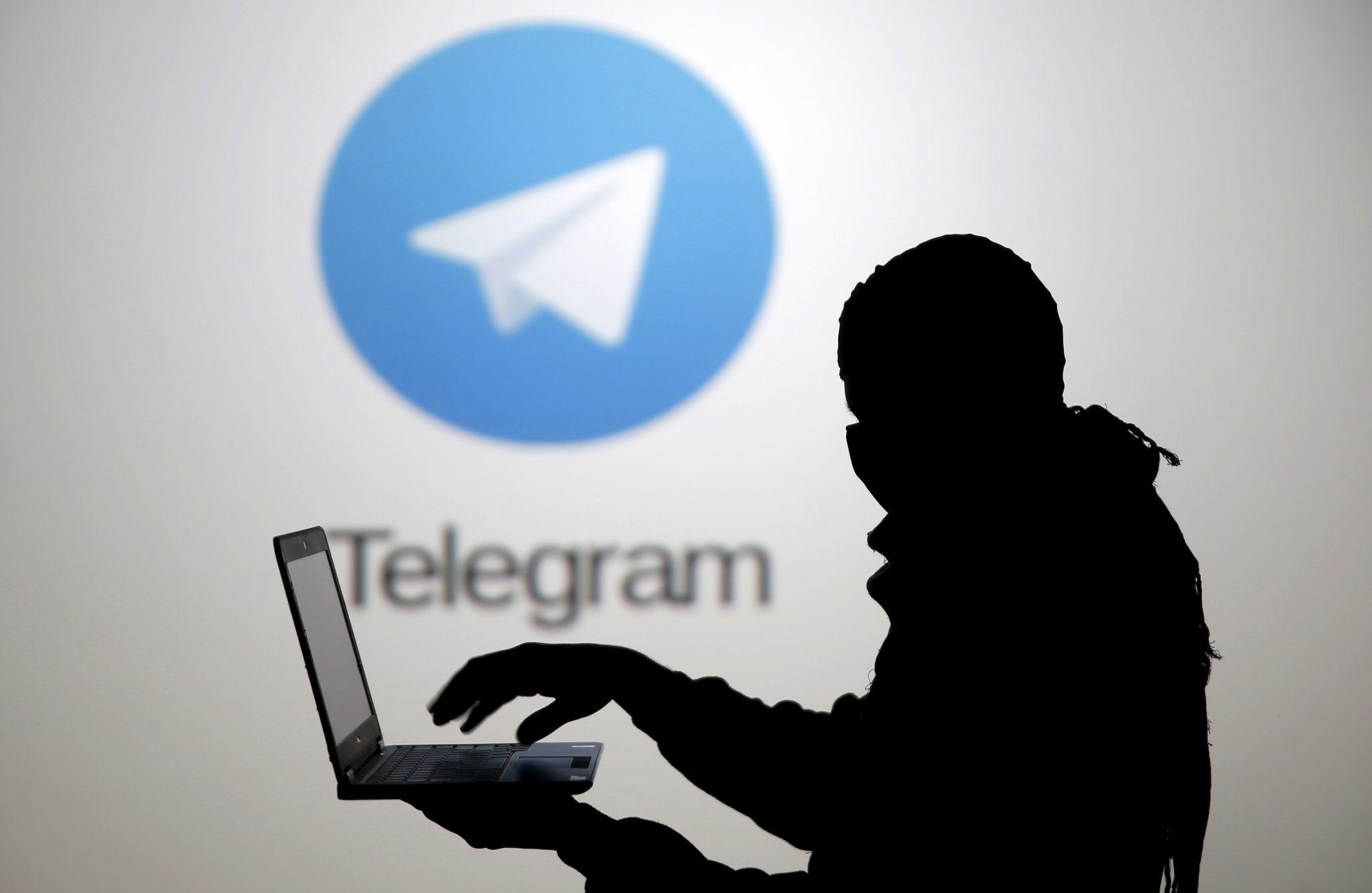 تلگرام کامپیوتر