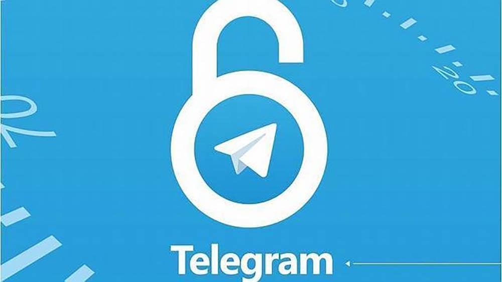 غیر فعال کردن پیش نمایش پیام ها در تلگرام