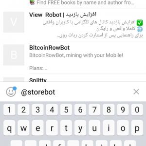 آموزش بات تلگرام