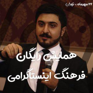 رضا رفیعی